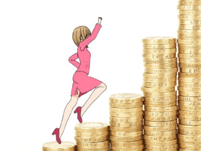 年収アップの方法